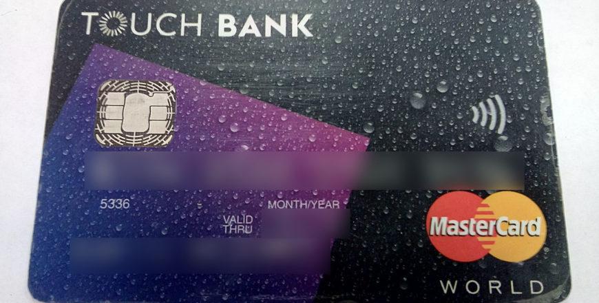 Доверяй, но проверяй. Cashback на Touch Bank – вся правда.
