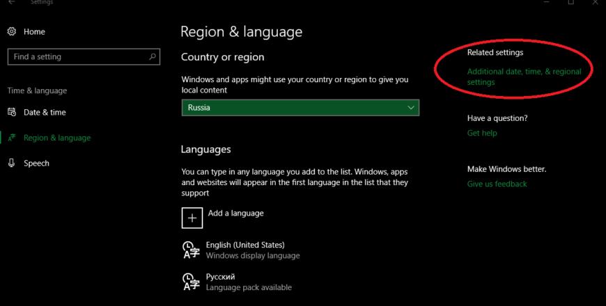 Для тех, у кого после Creators Update слетела русская кодировка